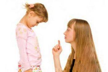 بی ادب 1 - شیوه رفتار با کودکان بی ادب در میهمانی