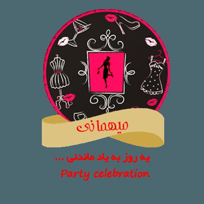 mahmoni final21 - جشن پلاس