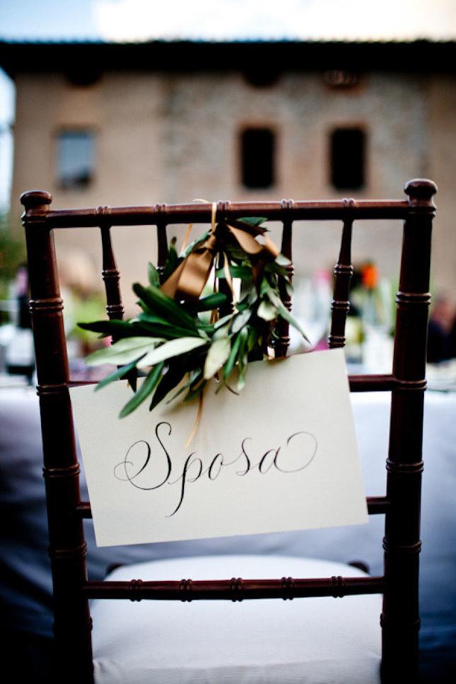 عروس و داماد 6 - مدل های جدید تزیین جایگاه عروس و داماد