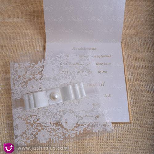 عروسی توری سفید رنگ ۳  - بهترین کارت دعوت عروسی
