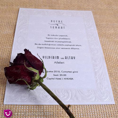 عروسی سفید ساده 3 - بهترین کارت دعوت عروسی