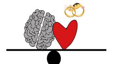 ازدواج عقلانی و احساسی