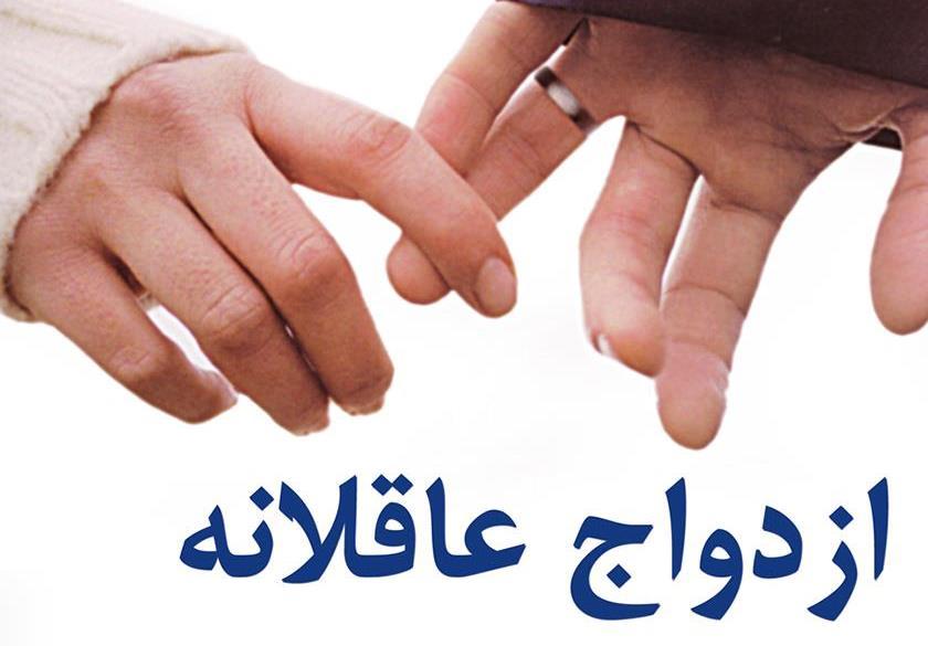 8853582571956419 - چگونه ارتباط قبل از ازدواج را به ازدواجی موفق تبدیل کنیم؟