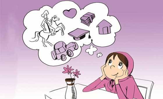 aroo30.com girls criteria marriage 1 - ازدواج منطقی چیست و جایگاه احساس کجاست؟!