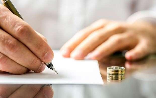 1 - شروط ضمن عقد به چه صورت است؟