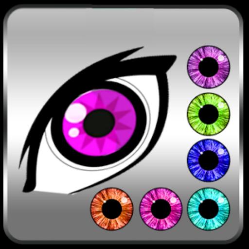gkc4 - انتخاب لنز مناسب، لنز چشم ساده و لنز رنگی