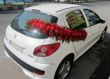 7 - آقا دامادها و مدیریت عروسی!