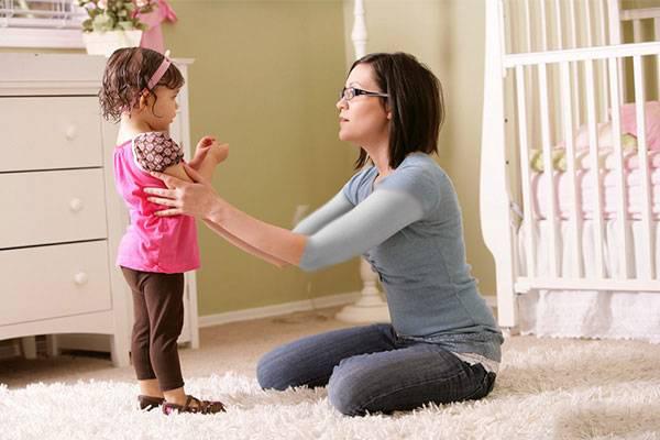 شیطون - کنترل رفتار کودک شیطون در مهمانی !