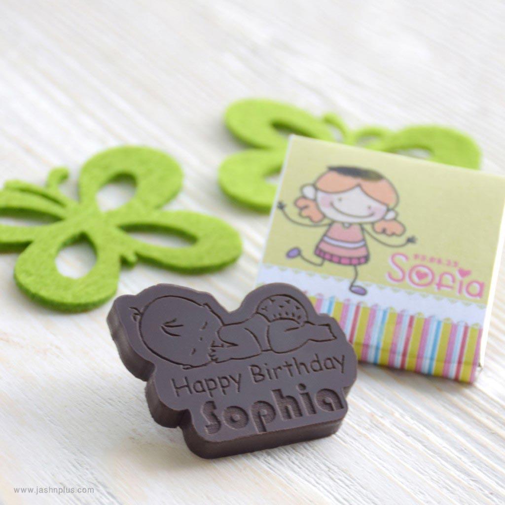 سفارشی 1 1024x1024 - شکلات سفارشی یک هدیه عالی برای جشنهای شما