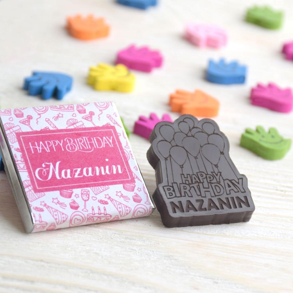 سفارشی 5 1024x1024 1 - شکلات سفارشی یک هدیه عالی برای جشنهای شما