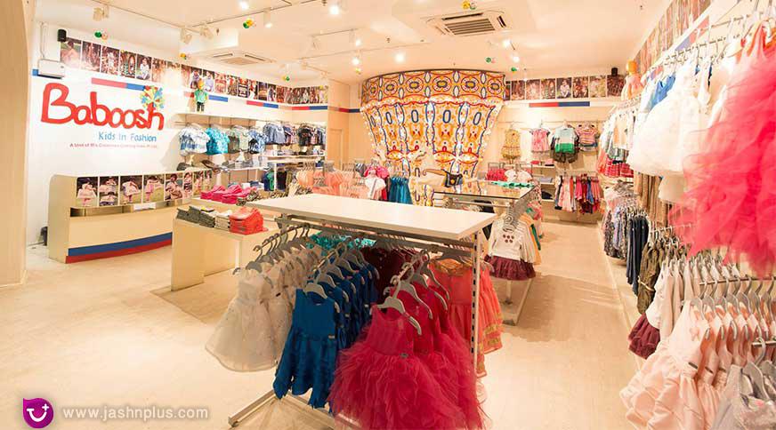 baby shopping store - لباس بچگانه دخترانه برای شرکت در میهمانی جذاب