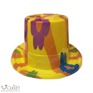 کلاه جشن طرح دار