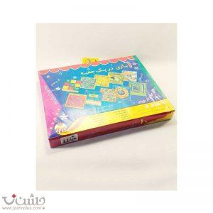 ده بازی در یک جعبه