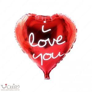 بادکنک فویلی قلب قرمز I LOVE YOU