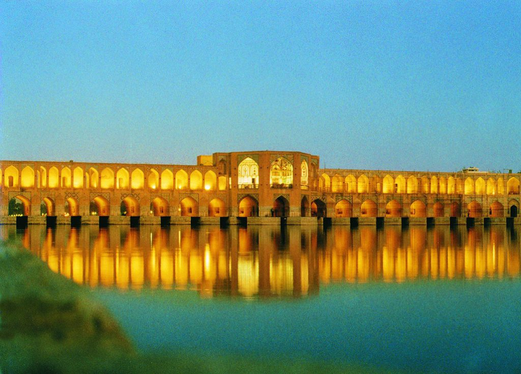 مراسم محلی تور اصفهان گردی