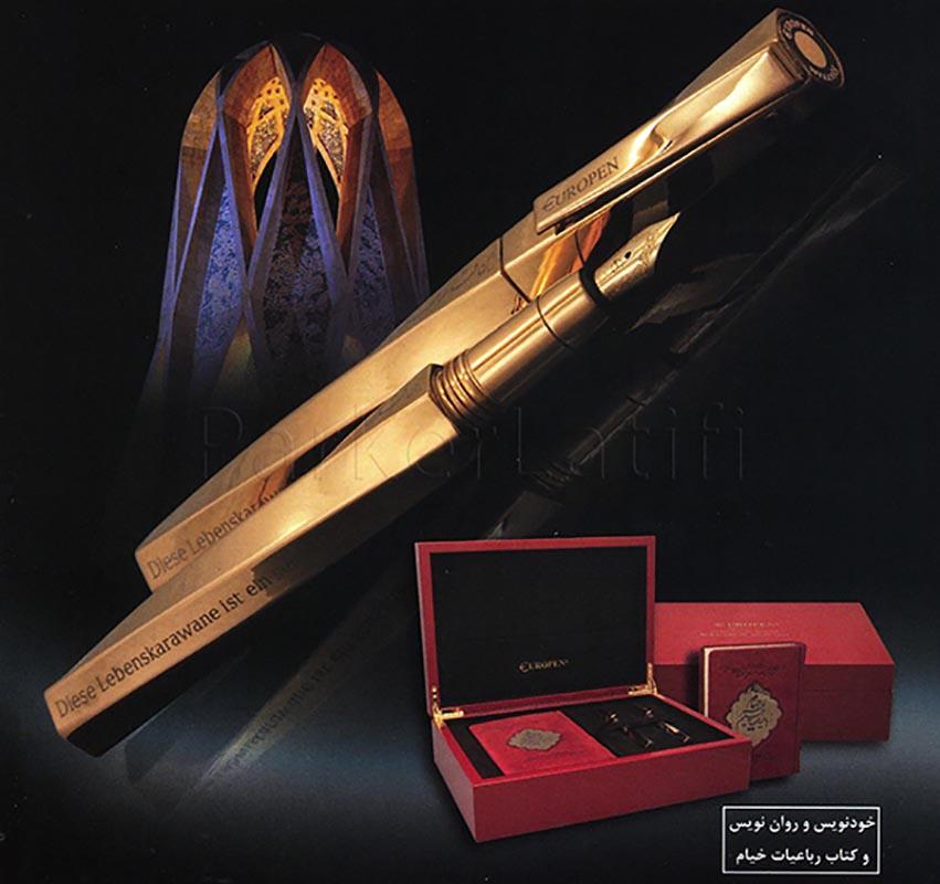 ای برای یک امضای لاکچری How to buy a luxury pen 5 - قلم هدیه ای برای یک امضای لاکچری