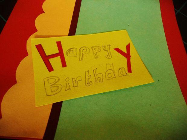 تولد 5 - برای دوستان خود کارت تبریک تولد درست کنید