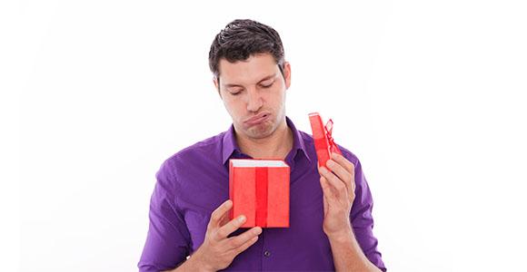kak da izberem podarak za momche - خرید هدیه برای آقایان خیلی هم سخت نیست!