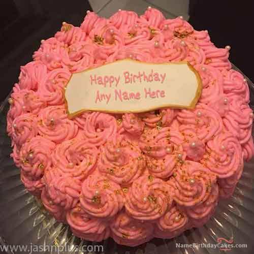 pink icecream birthday cake with name f2d7 - مدل های زیبای کیک تولد دخترانه برای دختر خانم های ایرانی