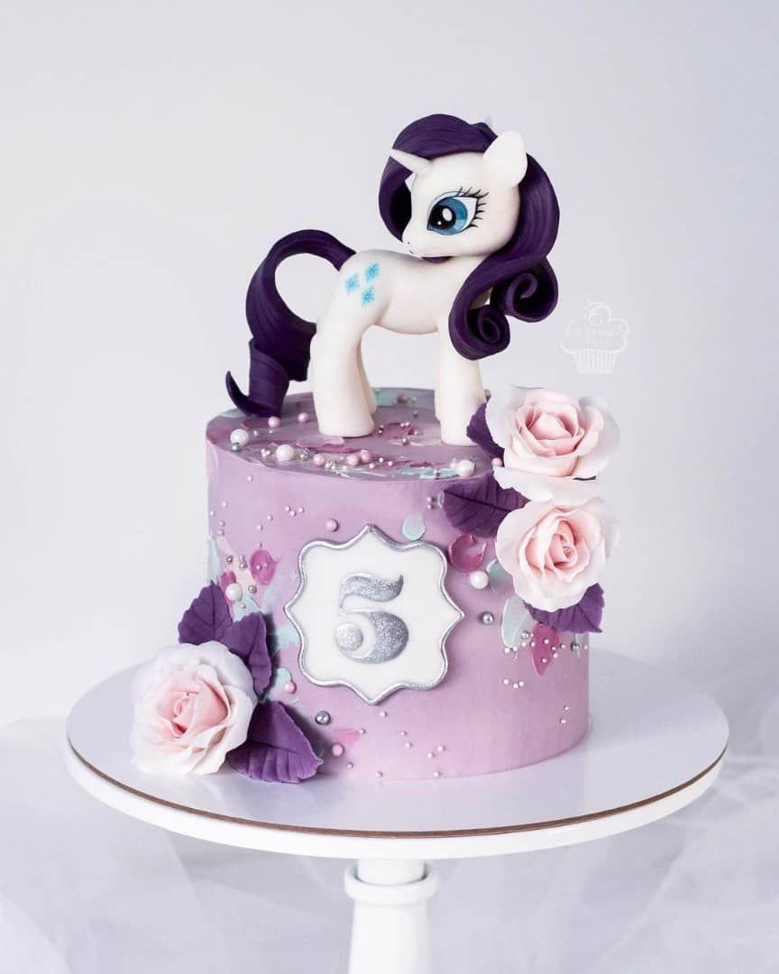 1560164434 EOYZUDFPJO - چه کیک تولدی برای دختر خانوم شما مناسب تره ؟